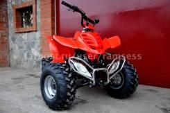 Stunt Rider BS-ATV 125cc, 2014