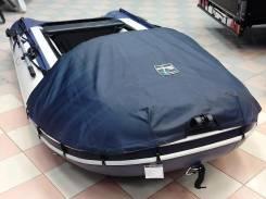 Продам надувную лодку ПВХ Shturman Master