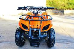 ATV X-16, 2014