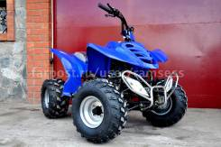 Fast Rider BS-ATV 125cc, 2014