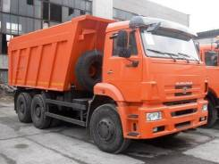 КАМАЗ 6520-26012-73, 2015