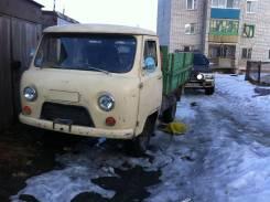 УАЗ 452Д, 1979