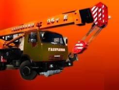 Услуги автокрана 16 и 25 тонн