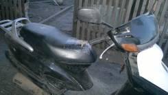 Honda Spacy 125, 1998