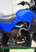 Yamaha  Gt Tourist, 2020