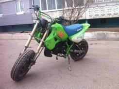 Kawasaki KFX 50, 2001