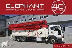Автобетононасос Elephant 4R40 - 40 метров. На шасси Daewoo. В наличии.