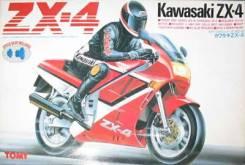 Kawasaki zx 4, 1992