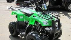 Irbis ATV70U, 2016