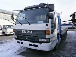 Isuzu GigaU-CXH71U, 1995