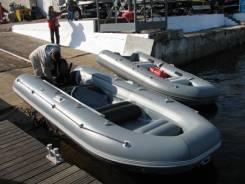 Продам лодку Флагман 450 НДНД скидка под заказ