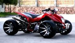 ATV X1212W, 2013