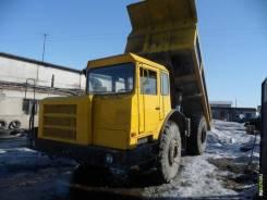 МоАЗ 75051, 2007