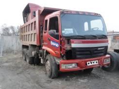 Самосвал 25 тонн Foton Auman