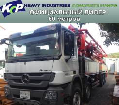 KCP 60ZS6170, 2014