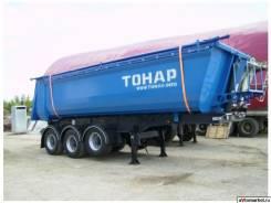 Тонар 9523, 2014