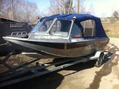 Водометный катер FUSO JET 565