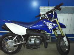 Yamaha TT-R 50, 2014