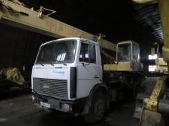 КС 3579, 2004