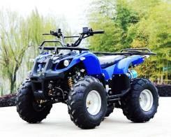 ATV 125, 2014