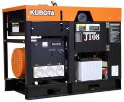 Дизельный генератор Kubota (пр-во Япония) 8 кВт