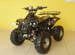 ATV 125  Sport, 2014