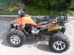 ATV 250 RF, 2014