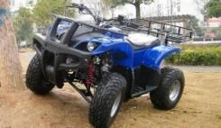 ATV RM250, 2014