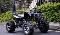 ATV  200, 2014