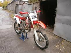 Honda, 2008