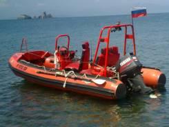 Моторная лодка ПВХ+стеклопластик с мотором и телегой