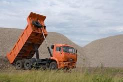 Щебень, песок, ОПГС, керамзит, дрова, уголь, плодородный грунт, торф, навоз, ч