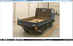 Продается М-Титан 91г БП по РФ (самосвал)