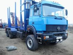 Урал 63685, 2008