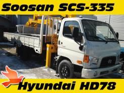Soosan SCS335, 2014