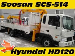 Soosan SCS514, 2014