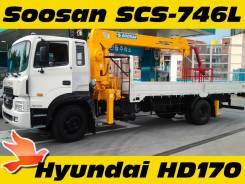 Soosan SCS746L, 2014