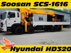 Soosan SCS1616, 2014