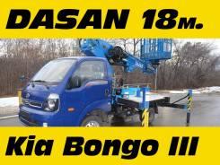 Dasan DS-180S, 2014