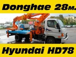 Donghae DHS 280 AP, 2014