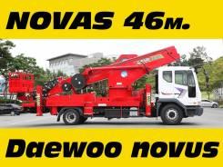Novas 700q, 2014
