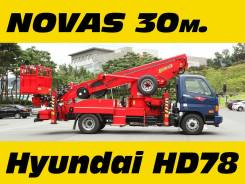 Novas 350ql, 2014
