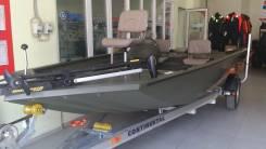 Продам Новую алюминиевую лодку Alumacraft mv1860sc