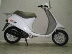 Honda Pal, 2014