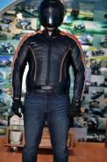 Куртка MBR X1 48,50,54 размер