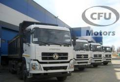 Dongfeng 8x4, 2014