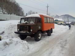 ГАЗ 66, 1997