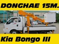 Donghae DHS 15 AP, 2014