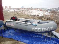 """Продам - лодку """"Флагман 280"""" с мотором"""
