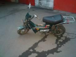 Honda, 1980